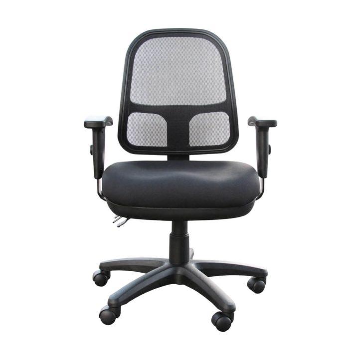Office Chairs Australia | Classic Mesh Typist Chair